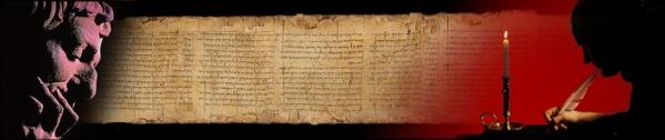 Ecriture et plume d'oie1