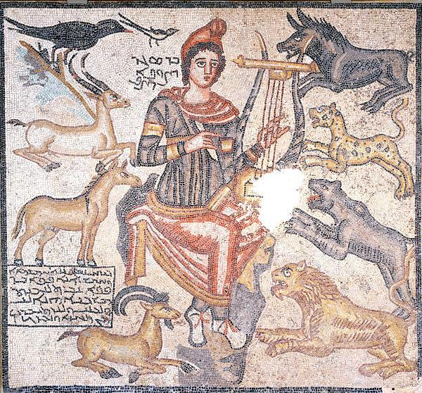 Roman_Orpheus_Taming_Wild_Animals.jpg