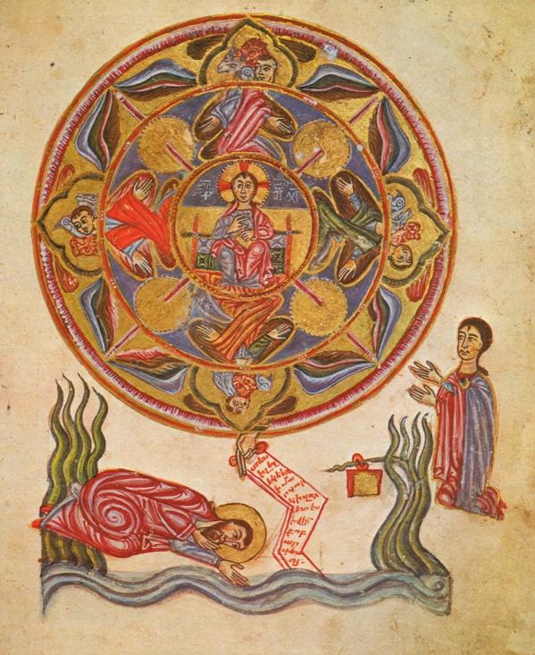 Arménien-Evangile de 1455 - Vision d'Ezéchiel - Jérusalem,.tiff copie.jpg